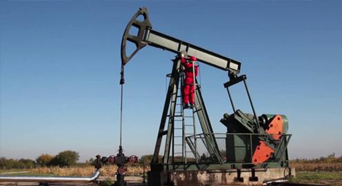 Energy, Oil, Gas & Mines